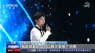 2020年中国金鸡百花电影节开幕