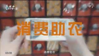 杭州新闻联播_20200925_