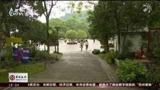 杭州新闻60分_20200927_杭州新闻60分(09月27日)