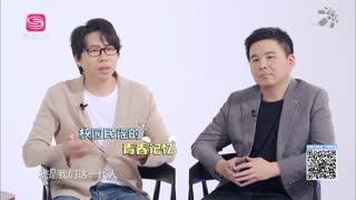 悦健康_20200928_星榜样 水木年华