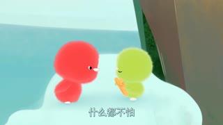 小鸡彩虹音乐MV第1季 第1集