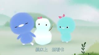 小鸡彩虹音乐MV第1季 第5集