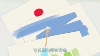 小鸡彩虹音乐MV第1季 第6集