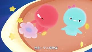 小鸡彩虹音乐MV第6季 第5集