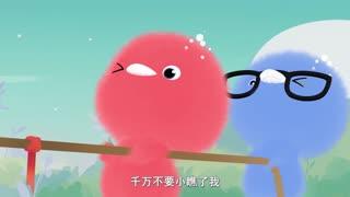 小鸡彩虹音乐MV第6季 第8集