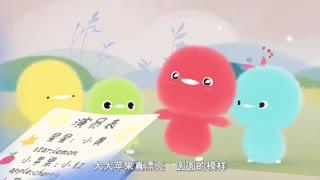 小鸡彩虹音乐MV第6季 第3集