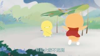小鸡彩虹音乐MV第4季 第9集