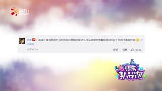 """邓超晒与杨紫合影 调侃""""从小看老师的戏长大"""""""