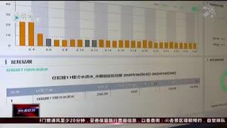杭州新闻60分_20200930_杭州新闻60分(09月30日)