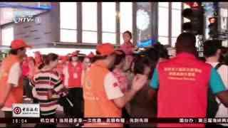 杭州新闻60分(10月06日)