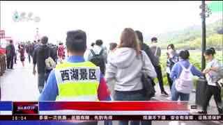 杭州新闻60分(10月07日)
