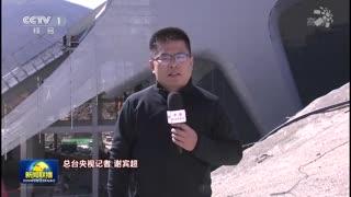 """""""十三五""""成就巡礼·坐着高铁看中国:百年京张线 见证复兴新征程"""