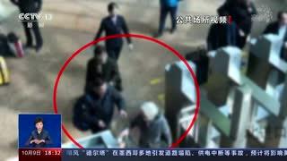 新闻追踪·老人被拉杆箱绊倒后去世 谁该负责?