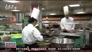 杭州新闻60分(10月09日)