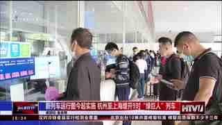 杭州新闻60分(10月11日)