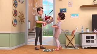 飞狗MOCO 第1集