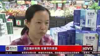 杭州新闻60分(10月12日)