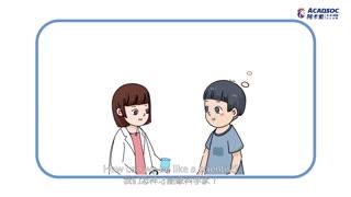 小学自然科学 第2集
