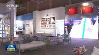 抗击新冠肺炎疫情专题展览在武汉开幕