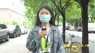 """《廉政中国》之妇女脱贫,让贫困不再""""遗传"""""""