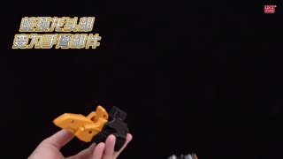 百兽总动员机甲宝典 第9集