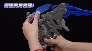 百兽总动员机甲宝典 第2集