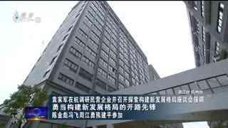 杭州新闻联播_20201016_人工智能看杭州 最前沿的AI黑科技来了
