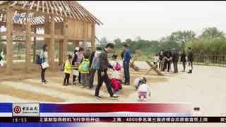杭州新闻60分(10月19日)