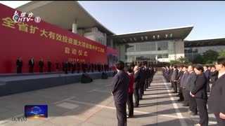 杭州新闻联播_20201023_市领导会见芬兰客人