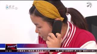 杭州新闻60分_20201025_杭州新闻60分(10月25日)