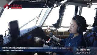 【军事快播】运-9机群编队实施下半夜隐蔽突防远程空降训练