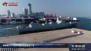 【军事快播】海军第三十六批护航编队起航赴亚丁湾