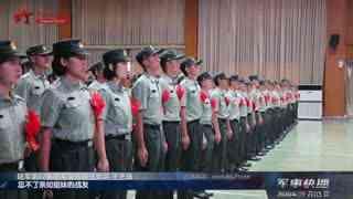 【军事快播】退伍不褪色 解放军和武警部队官兵举行2020老兵退伍活动