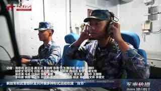"""【军事快播】解放军和武警部队官兵开展多种形式活动欢度""""双节"""""""