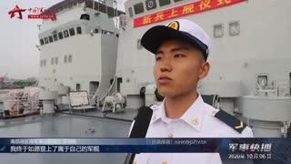 【军事快播】海军嵩山舰为新舰员举行上舰仪式