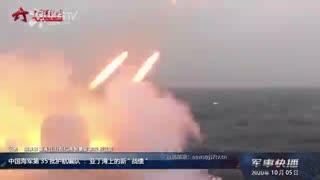 """【军事快播】中国海军第35批护航编队:亚丁湾上的新""""战绩"""""""