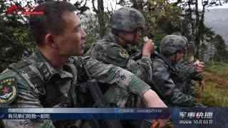 【军事快播】边关月 家国情 边防军人的中秋巡逻路