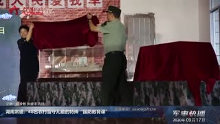 """【军事快播】湖南常德:48名农村留守儿童的特殊""""国防教育课"""""""