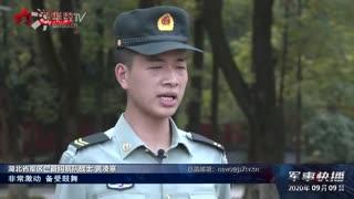 【军事快播】弘扬伟大抗疫精神 习主席重要讲话在全军各部队引发强烈反响