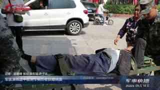 【军事快播】军医演练途中救治车祸遇险人员获赠锦旗