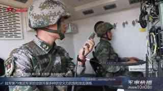 【军事快播】陆军第79集团军某防空旅开展多种防空火力抗饱和攻击演练