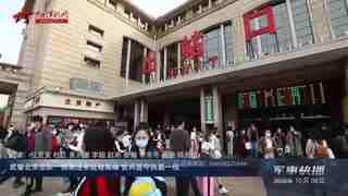 【军事快播】武警北京总队:假期迎来返程高峰 官兵坚守执勤一线