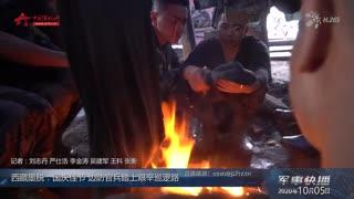 【军事快播】西藏墨脱:国庆佳节 边防官兵踏上艰辛巡逻路