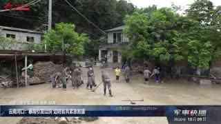 【军事快播】云南河口:暴雨引发山洪 边防官兵紧急救援