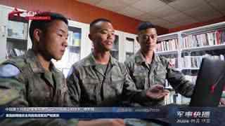 【军事快播】中国第十九批赴黎巴嫩维和建筑工兵分队开展军营网络安全宣传活动