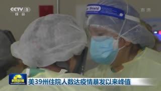 全球新冠肺炎确诊病例超4251万