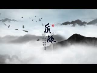 中国品牌档案_20200930_与对外开放通行的行业先锋