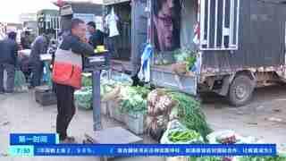 云南昆明:供货量减少 大葱价格一路上扬