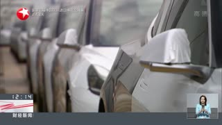 上海:首批中国造特斯拉Model 3出口欧洲