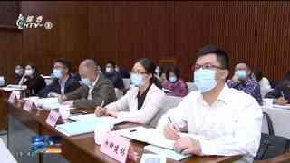 杭州新闻联播_20201028_杭州市地方金融监督管理局揭牌
